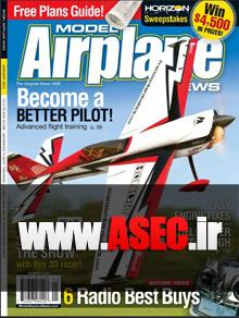 شماره سوم مجله هواپیمای مدل