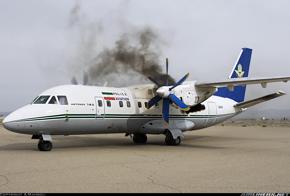 هواپیمای ناکام اکراینی –  ایرانی