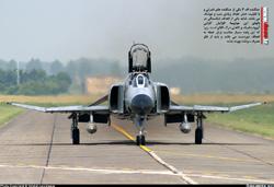 پوستر ۸ – جنگنده F 4