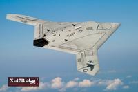 پوستر ۱۴ – هواپیمای بدون سرنشین X47b (+ فیلم)