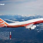 اولین گردهمایی علاقه مندان ساخت و پرواز (گزارش تصویری)